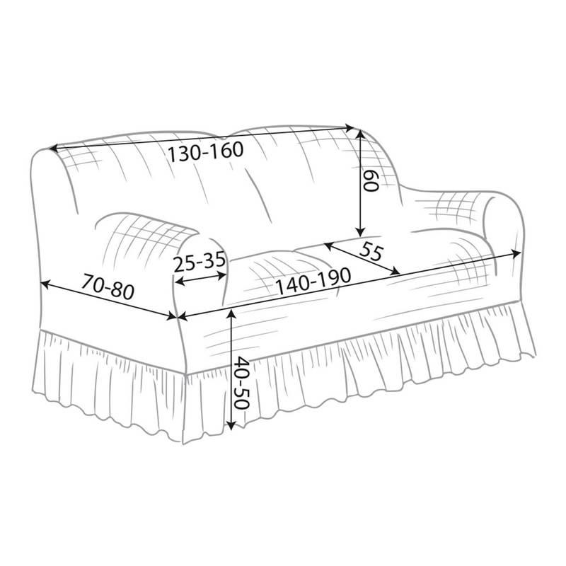 Blanc maricl copri divano due posti tessuto stretch colore naturale - Misure copridivano ...